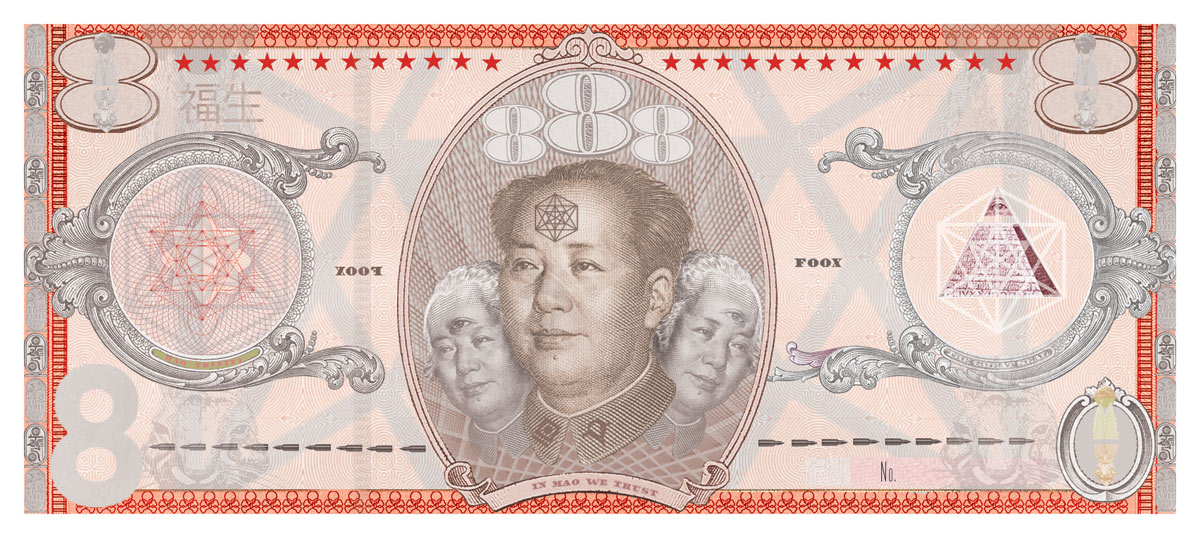 Mao Money, 2014