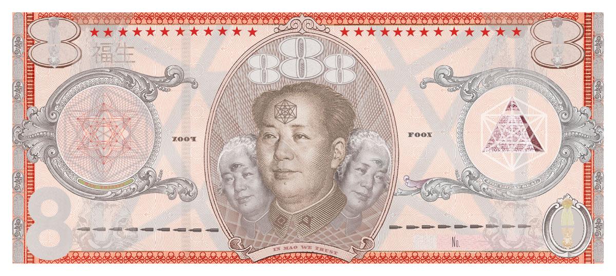 Mao Money, 2014