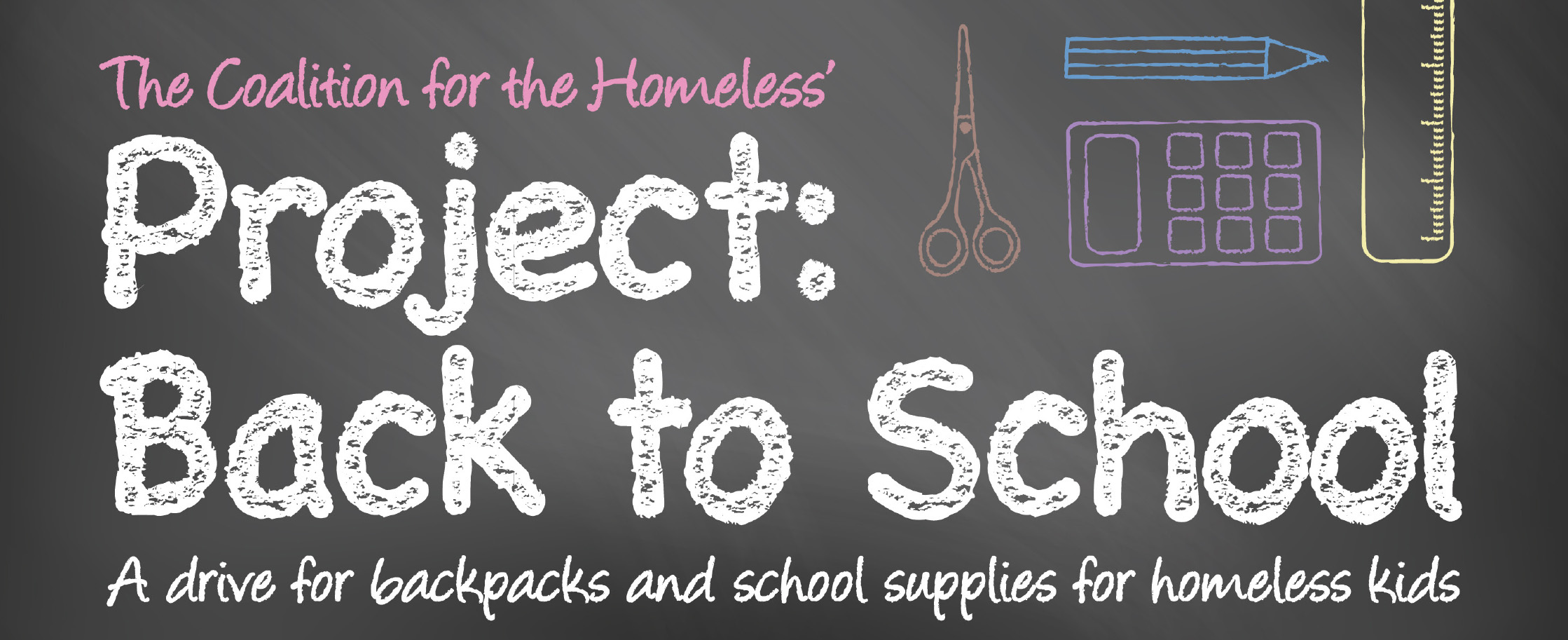 2014 Project: Back to School