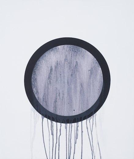 Black Drip #2, 2013